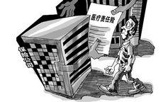 河南、黑龙江实施医疗责任保险机制